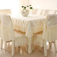 家用茶几桌布布艺长方形餐桌椅子套罩餐椅垫椅套套装蕾丝简约现代