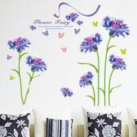 紫色矢车花墙贴客厅沙发电视背景墙温馨浪漫卧室床头装饰贴画贴纸 紫色矢车花 特大
