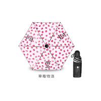 【限时秒杀】杯具熊(BEDDYBEAR)五折遮阳伞防紫外线伞折叠晴雨两用太阳伞防晒伞雨伞