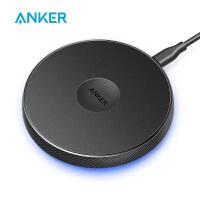 Anker 手机快速无线充电器适用新苹果iphone8/8plus /iphonex 10