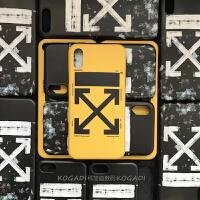 黄色iphone8手机壳7plus硅胶6苹果X/XS/Max软XR情侣 iPhone XR 黄色壳