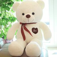 大号毛绒玩具泰迪熊猫公仔抱抱熊布娃娃玩偶送女友生日情人节礼物