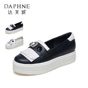 Daphne/达芙妮vivifleurs系列  圆头拼色平底时尚水钻流苏厚底休闲女鞋