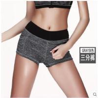 超短裤拼接运动裤女士速干三分短裤薄款跑步健身修身瑜伽裤