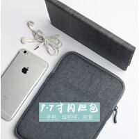 9.7寸BOOX文石N96Kindle DXG电子书阅读器保护皮套内胆包袋