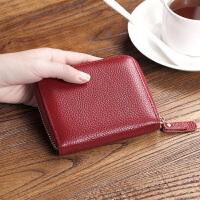 2018新款韩版女士钱包短款头层牛皮小钱夹多卡位拉链真皮零钱包