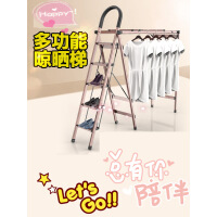 【支持礼品卡】家用梯子折叠晾衣架室内多功能两用人字梯加厚铝合金四五步梯3yq