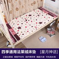 榻榻米床褥1.21.51.8m上下铺学生床垫0.9单人垫被可折叠水洗软垫