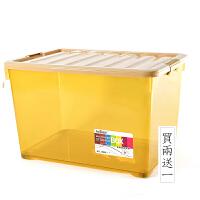 家居生活用品塑料特大号有盖透明储物箱被子玩具整理箱置物箱衣服收纳盒