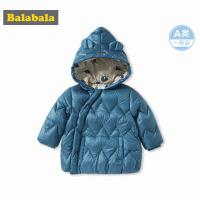 巴拉巴拉童装儿童羽绒服轻薄短款婴儿保暖外套秋冬2018新款男时尚