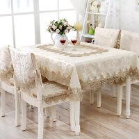 欧式餐桌布布艺盖布茶几布 田园台布 蕾丝桌旗桌布椅套套装 浅褐色