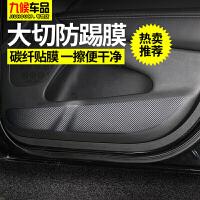 专用于大切诺基防踢膜 JEEP吉普改装大切诺基专用车门防护保护膜汽车用品 汽车用品