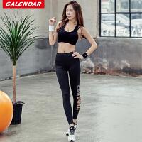 【限时特惠】Galendar瑜伽服套装2018新款女士修身透气跑步健身背心长裤两件套GA18007