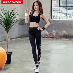 【岁末狂欢价】Galendar瑜伽健身套装2018新款女士修身透气跑步运动背心长裤两件套GA18007