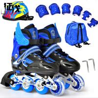 征伐 轮滑鞋 儿童可调节直排轮滑鞋男女溜冰鞋旱冰鞋套装