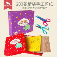 3-6岁宝宝材料儿童剪纸手工制作初级简单diy益智玩具幼儿园小班