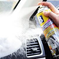 汽车内饰清洗剂泡沫清洁用品室内顶棚皮革多功能洗车强力去污