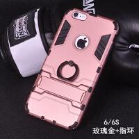 iPhone6手机壳苹果6plus带指环扣支架保护套6s防摔6sp创意硬壳潮 6/6S 玫瑰金+指环