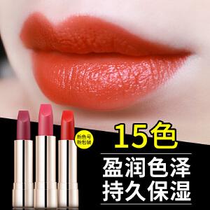 LUCENBASE 透真 光采魅色唇膏口红不易脱色持久妆效保湿滋润咬唇妆学生款
