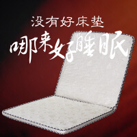 天然椰棕儿童床垫1.2/1.5米床床垫3E椰梦维乳胶床垫可折叠硬棕垫 环保3E椰梦维床垫