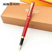 正品HERO英雄钢笔3022前卫铱金笔 钢笔 墨水笔 学生书法练字专用