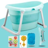 新生儿童洗澡桶可折叠宝宝浴桶可坐躺洗澡盆大号浴盆婴儿泡澡游泳