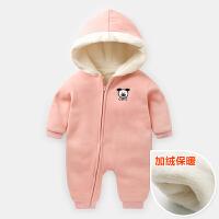 婴儿连体衣服加绒男秋冬装新生女宝宝外出抱衣幼儿保暖哈衣