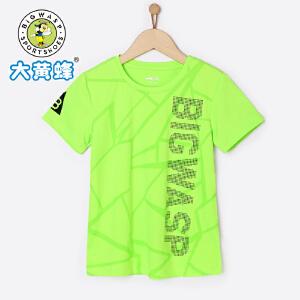 大黄蜂童装 男童短袖T恤 2018夏季新款儿童中大童运动圆领上衣