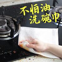 竹纤维洗碗巾不沾油利除去油神器10片厨房抹布家务清洁家用洗碗布摸布不掉毛大�{布厨房洗用布厨房�{布