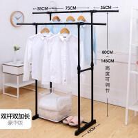 室内晾衣架落地折叠单杆式晒衣架抖音简易晾衣架挂衣服 1个
