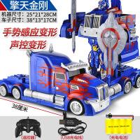 ? 遥控变形金刚5玩具大黄蜂擎天柱汽车机器人超大模型男孩