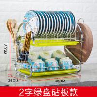 菜盘子架子放的厨房碗筷和家用置物2双层沥水放置多功能筷子东西1