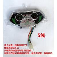 电动三轮车牛头罩总成 塑料件外壳 LED大灯仪表总成 简易款头罩 简易款5线单个 仪表60V(只适合我们头罩外壳)
