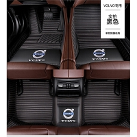 沃尔沃S90 S60L XC60新能源S60L XC90 V60 S80 V40全包围汽车脚垫