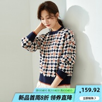 ITISF4/艾夫斯格子印花针织毛衣女设计感小众短款宽松外穿打底衫