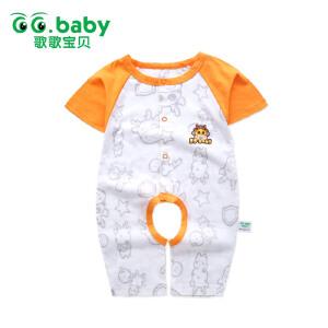 歌歌宝贝  婴儿连体衣夏男女宝宝夏季短袖哈衣纯棉爬服连体衣