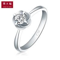 【满减】周大福珠宝首饰花朵18K金钻石戒指 钻戒U163902