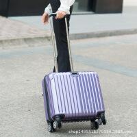 18寸小行李箱万向轮学生拉杆箱小清新旅行箱s6 紫色 18寸