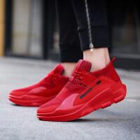 红色运动休闲男鞋初中学生青少年板鞋百搭潮鞋快手红人同款小红鞋