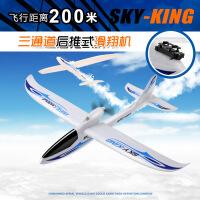 伟力遥控滑翔机 三通道后推式滑翔飞机遥控飞机模型滑翔机