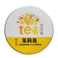 花草茶 茉莉花茶清香型茶叶新花干花散装 茉莉花苞 干瓣花朵 20g 包邮