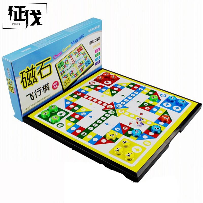 征伐 飞行棋 磁性折叠飞行棋大号便携桌游飞机棋幼儿园玩具棋亲子互动游戏休闲儿童益智玩具每色4颗备子+2骰子