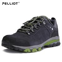伯希和登山鞋 男女秋冬防滑耐磨户外鞋低帮透气运动徒步鞋