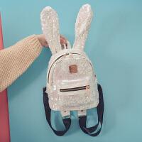 亮片双肩包女韩版可爱个性兔子耳朵包时尚背包潮小包超萌