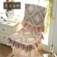 简欧餐椅靠背坐垫欧式防滑椅子垫四季通用加厚家用餐桌椅垫坐垫座套凳子垫四六件