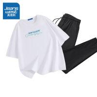 真维斯套装女2021夏季新款潮时尚女装ins运动学生套装两件套衣服