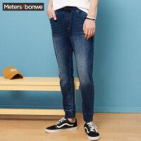 【满1000减750】美特斯邦威牛仔裤男士秋季新款韩版宽松小脚长裤子青年韩版