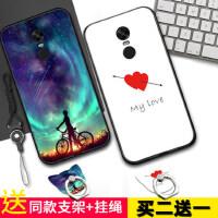 360n6手机壳 360手机 N6保护套 360 n6 1707-a01 手机保护壳 男女款硅胶防摔保护套日韩个性创意