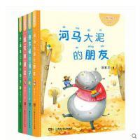 汤素兰童话系列儿童书全套4册注音版 一年级小学生课外阅读书籍2018 6-9-10-12岁儿童文学书籍 二年级课外书必