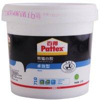Henkel汉高百特 Pattex百得熊猫白胶 木工胶水 手工白乳胶 710 卓效型白胶 乳胶漆 1kg